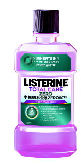 listerine-total-care-zero-500ml.png
