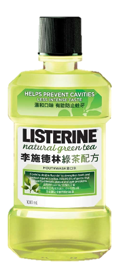 listerine-gt-new.png